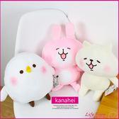 《最後1個》卡娜赫拉 正版 兔兔 P助 絨毛娃娃 療癒 抱枕 28-30cm (中) 生日禮物 D12211