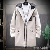 男士外套春秋季2019新款韓版潮流修身帥氣薄款工裝夾克中長款風衣 茱莉亞