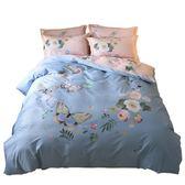 被套 南極人全棉四件套純棉1.5米1.8m大版花床單被套單雙人床上用品 igo【小天使】