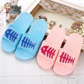 兒童拖鞋 涼拖鞋寶寶1-3歲防滑夏季男童女童嬰幼兒童可愛一家三口親子室內 童趣屋