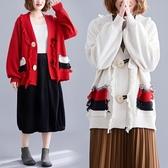 胖妹妹外套女 秋冬季寬鬆大尺碼中長款針織外套 開衫V領百搭拼色毛衣 降價兩天