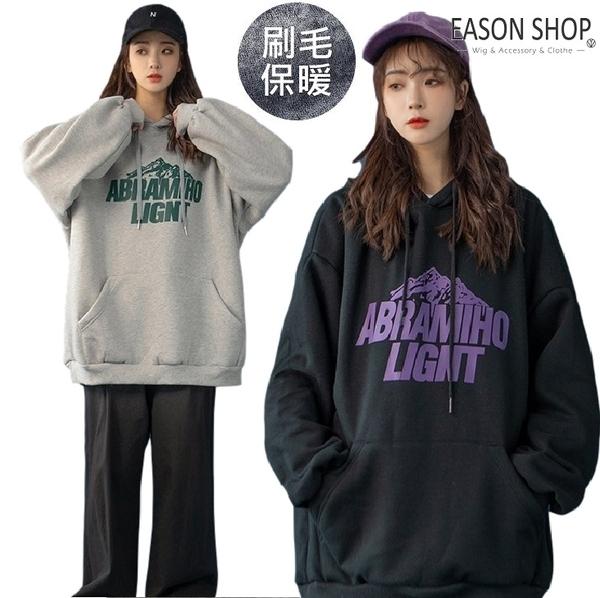 EASON SHOP(GW9356)韓版純色撞色英文母卡通塗鴉印花大口袋落肩長袖棉連帽T恤裙女上衣服打底內搭