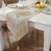 桌巾 現代簡約時尚美式歐式新中式餐桌布藝電視櫃尖角床旗茶幾桌旗布 coco衣巷