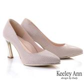 Keeley Ann極簡魅力 虛線造型跟全真皮高跟鞋(粉紅色)