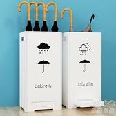 雨傘架 雨傘架商用酒店大堂超市門口教室家用創意多功能折疊雨傘收納架子 快速出貨