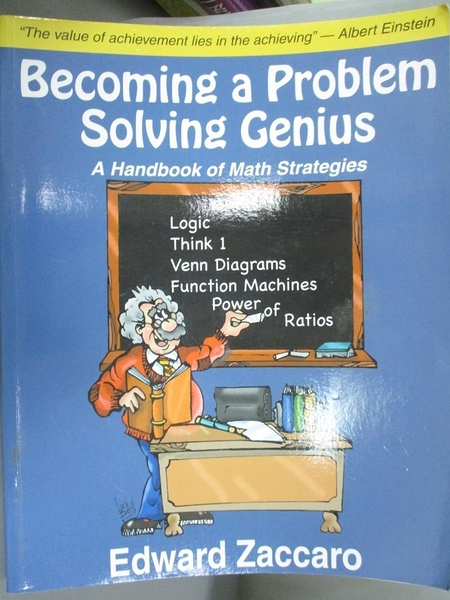 【書寶二手書T3/大學理工醫_YIZ】Becoming a Problem Solving Genius_Edward