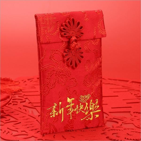 紅包袋 紅包 哪裡買布紅包 手工 創意 錦緞 刺繡 綢緞 中國風 緞面 結婚 禮物 贈品 6023