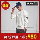 【JEEP】簡約舒適立體圖騰長袖TEE-男女適穿 (象牙白)