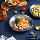 烤肉盤 韓式304不銹鋼盤子圓形餐具烤肉餐盤家用碟子果盤菜盤燒烤餃子盤 探索