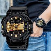 【人文行旅】G-SHOCK   GBA-400-1A9DR 智慧型藍芽手錶 大黑金