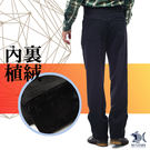【NST Jeans保暖主打_ 哥德式極簡主義 純黑內裏棉絨休閒褲(中腰) 397(66471)
