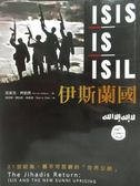 【書寶二手書T2/政治_OOH】伊斯蘭國-ISIS/IS/ISIL_派崔克.柯伯恩