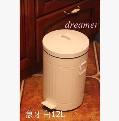 歐式三款彩色加厚垃圾桶家用脚踏美式復古廚房[【主圖款】 JX