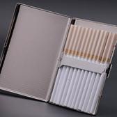 煙盒 細支煙盒 超薄12支