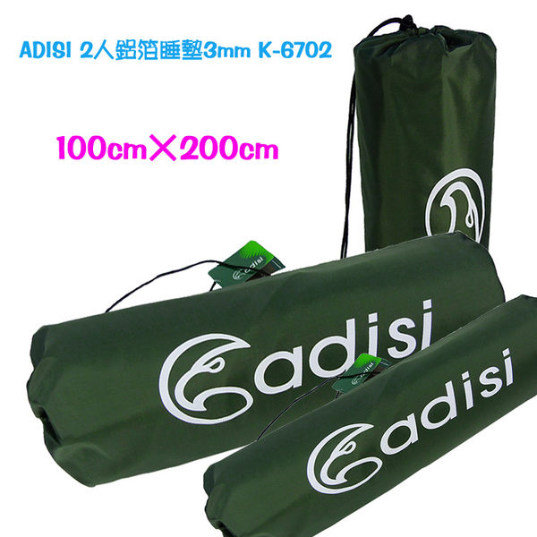 ADISI 2人鋁箔睡墊3mm K-6702 /城市綠洲(輕薄.保暖.隔絕水氣.露營)