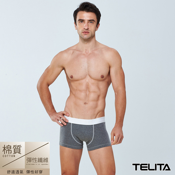 男內褲【TELITA】亞麻色系運動平口褲 四角褲 亞麻灰