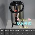 奶茶桶 不銹鋼奶茶桶商用保溫桶咖啡豆漿桶 8L10L12L冷熱雙層保溫茶水桶T
