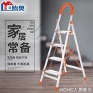 折疊梯 怡奧梯子家用加厚摺疊鋁合金人字梯多功能樓梯便攜步梯工程 莫妮卡小屋YXS