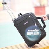 拉桿包 旅行包女手提拉桿包男大容量行李包防水折疊登機包潮新韓版旅游包T 7色