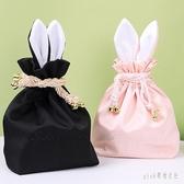 兔子化妝包女ins網紅可愛大容量小號隨身旅行便攜抽繩束口收納袋 PA4085『pink領袖衣社』