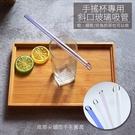 台灣現貨 手搖杯專用斜口玻璃吸管 環保吸管 尖頭吸管 耐高溫 珍珠吸管 無毒 珍珠奶茶 不鏽鋼吸