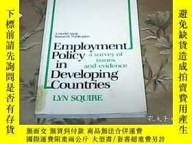 二手書博民逛書店Employment罕見Policy in Developing