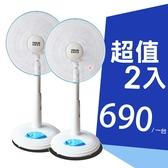 【這夏好禮】14吋伸縮立扇 電扇 KT-1461 (兩台)