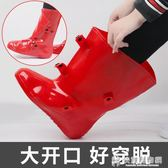 高筒鞋套防水雨天男女防雨防雪加厚防滑耐磨底兒童學生硅膠雨鞋套 快意購物網