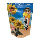 黑糖海鹽味香瓜子180g【愛買】