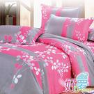 雙人加大床罩 / 兩用被四件組 (紅豆葉) 含兩件鋪棉枕套 活性絲柔棉 好夢寢具台灣製