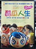 挖寶二手片-B23-正版DVD-動畫【酷瓜人生】-國法語發音(直購價)