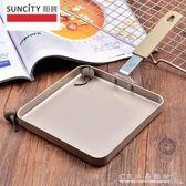 6 寸方形平底煎盤千層蛋糕皮煎盤可麗煎餅玉子燒鍋烘焙工具水晶鞋坊YXS
