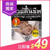 MAG MAG 泰國特製梅子(還魂梅)40g【小三美日】泰國頭等艙梅子 $49
