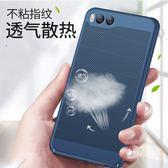 Sony XA1 XA 消光霧面 蜂窩散熱 透氣硬殼 鏤空散熱 網格設計手機硬殼 全包邊手機殼 保護殼