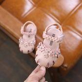 雙12八折大促學步鞋嬰兒涼鞋女夏0-1-2歲女寶寶學步鞋軟底涼鞋2018新款包頭公主鞋