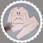 寶寶純棉長袖3-6-12個月兒童裝內衣服套裝純棉秋衣秋褲嬰兒高腰褲 森活雜貨