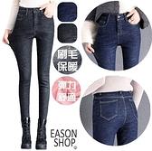 EASON SHOP(GW9689)實拍重磅刷毛加絨加厚水洗丹寧做舊收腰直筒牛仔褲貼腿女高腰長褲窄管鉛筆小腳褲