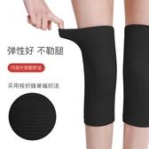 護膝互護膝蓋護套保暖男女士漆老年人老寒腿自發熱關節滕冬季防寒加熱 7月熱賣