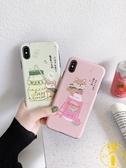日系柴犬xs飲料iPhone11pro手機殼7P蘋果X蠶絲紋max可愛8plus女xr【雲木雜貨】