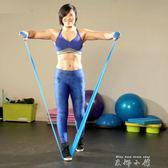 瑜伽拉力帶健身阻力帶男士力量彈力繩女士彈力帶【米娜小鋪】