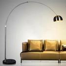 現代簡約意大利 落地燈客廳燈臥室麻將燈釣魚燈台燈 遙控護眼LED 夢幻小鎮