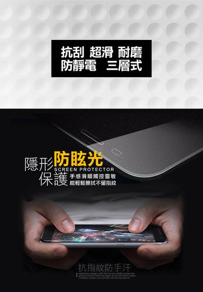 XM Samsung Galaxy Tab S3 T820 9.7吋 防眩光霧面耐磨保護貼(非滿版)