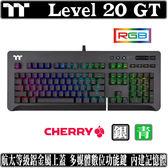 [地瓜球@] 曜越 TT Premium Level 20 GT RGB 機械式 鍵盤 Cherry 銀軸 青軸