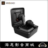 【海恩數位】台灣品牌 XROUND AERO TWS 真無線藍牙耳機 預購