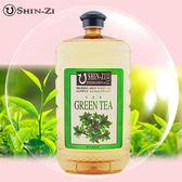 (綠茶)2000ml 薰香精油 汽化精油 薰香瓶精油 香薰瓶精油