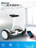 電動平衡車迷你型智慧兒童學生兩輪越野帶扶桿雙輪成人體感代步車 QM 藍嵐小鋪