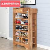 六層收納鞋架 木製鞋櫃 鞋架鞋櫃《生活美學》
