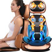 頸部腰部肩部背部電動椅墊全身多功能枕頭按摩靠墊家用 GB3342『MG大尺碼』TW