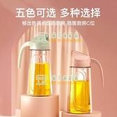 油瓶防漏玻璃油壺罐自動開合大容量家用醬油醋調料瓶【樹可雜貨鋪】