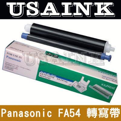 USAINK☆Panasonic KX-FA54E/FA92/FA54/54/92傳真機轉寫帶(一盒兩支) KX-FA54E/KX-FP143/KX-FP145